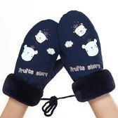 兒童手套 包指手套 冬季戶外加絨加厚保暖手套【多多鞋包店】pj603