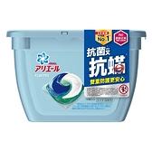 Ariel3D抗菌抗蹣洗衣膠囊16顆【愛買】