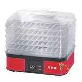乾果機 食品烘乾機家用 水果蔬菜脫水機風乾機乾燥乾果機T