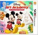 3DS-迪士尼藝術學園  日文版 新品 PLAY-小無電玩