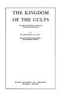 二手書 The Kingdom of the Cults: An Analysis of the Major Cult Systems in the Present Christian Era R2Y 0871233002
