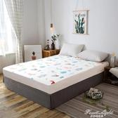 嬰兒隔尿墊兒大號超大可水洗防水可洗保護墊夏天透氣1.8m床笠床墊 果果輕時尚