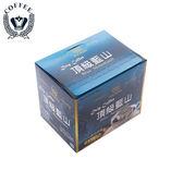 濾掛式頂級藍山咖啡 10入
