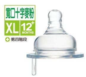 小獅王辛巴 防脹氣寬口十字孔奶嘴XL-1入(麥粉) [仁仁保健藥妝]