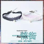 原創甜美蕾絲珍珠choker韓版簡約項圈女學生短款頸帶項鍊【一條街】