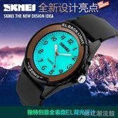 超強夜光防水運動學生手錶男孩初中學生韓版 男士手錶機械石英錶