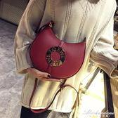 女包側背包潮流個性新月包 黛尼時尚精品