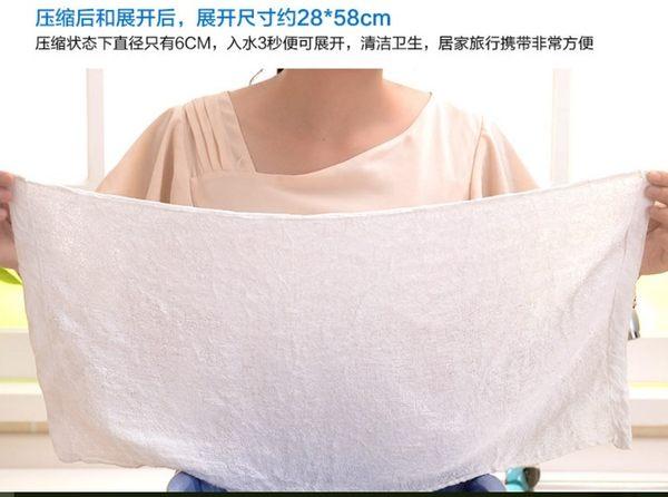 [協貿國際]  加大純棉壓縮毛巾旅行毛巾潔面洗臉毛巾 (5個價)
