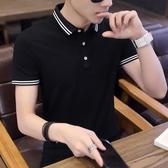 夏季男士帶領短袖T恤時尚商務休閒半袖翻領體恤POLO衫夏天男衣服 免運