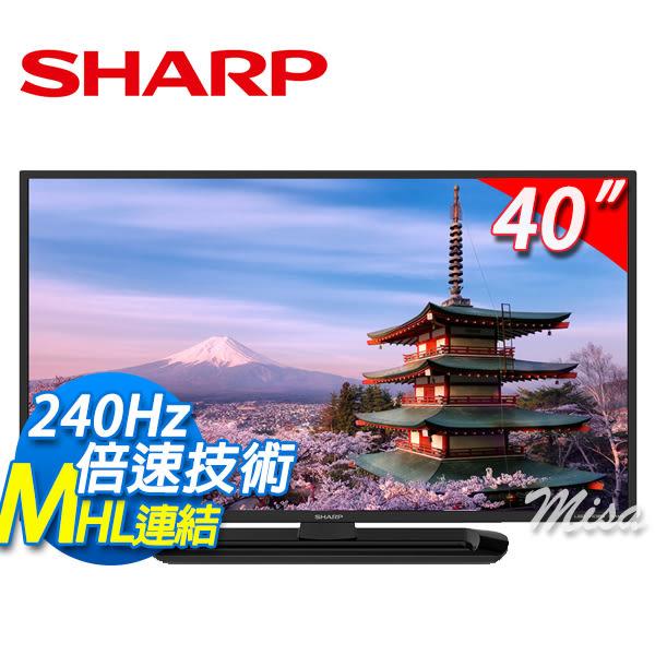 【福利品】SHARP夏普 40吋LED超薄高精密畫數液晶電視 LC-40LE275T