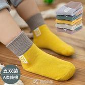 交換禮物兒童襪子純棉秋冬男童女童中筒襪0-1-3-5-7-9歲春秋嬰兒寶寶棉襪 樂芙美鞋