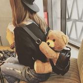 包包女2020秋冬新款卡通趴趴熊包毛絨玩偶小熊雙肩背包學生仙女包 貝芙莉