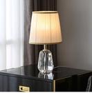 110V-220V 水晶小檯燈床頭燈歐式小奢華浪漫睡眠燈臥室燈具--不送光源