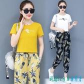 職業套裝2020年新款女裝小個子夏裝搭配顯高運動休閒時尚兩件套潮 OO12089『科炫3C』