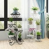 花架 鐵藝綠蘿客廳花架置物架多層落地花盆架陽台室內裝飾簡約式花架子【幸福小屋】