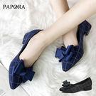 包鞋.韓版格紋氣質低跟包鞋【KBK18】黑/藍