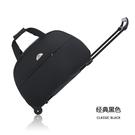 旅行箱 大容量行李包 拉杆旅行包 20寸 登機包 短途旅遊包手拖包女手提袋