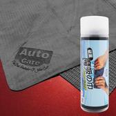Auto Care 魔吸の巾(碳黑版)