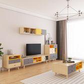 茶几 電視櫃 北歐電視櫃茶幾組合家具客廳套裝現代簡約實木小戶型迷你簡易地櫃XW 中秋鉅惠