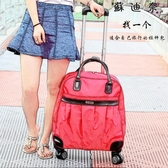 旅行包拉桿行李包拉桿包女登機萬向輪