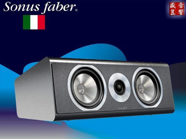 義大利 Sonus Faber Principia Center 中置喇叭 *1支【網路價$22000元】歡迎來店鑑賞 / 有現貨