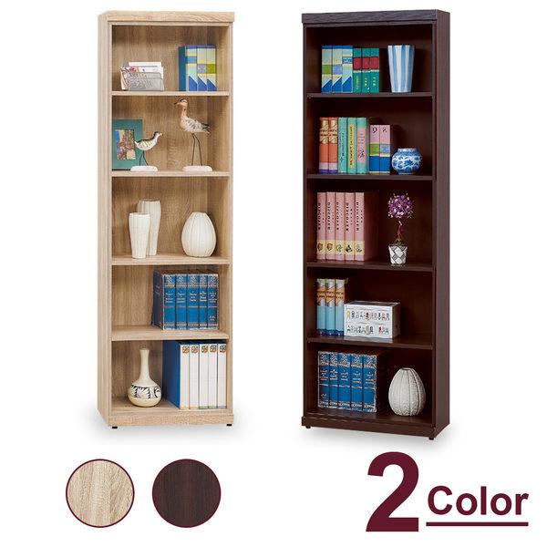【時尚屋】[MT7]夢娜耐磨2x6尺開放式書櫃MT7-625-3兩色可選/免組裝/免運費/書櫃