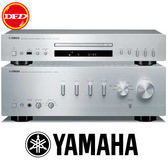 YAMAHA A-S300+CD-S300 Hi-Fi 兩聲道音樂組合 銀色 公貨 送高級RCA連接線 山葉