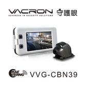 【網特生活】VACRON守護眼VVG-CBN39(免運費).1080PSONY網路經銷商感光元件雙鏡頭行車記錄器