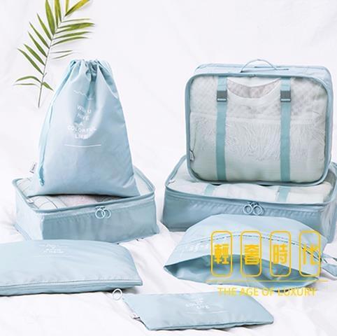 旅行收納包分裝收納袋衣服衣物整理袋內衣收納盒行李箱【輕奢時代】