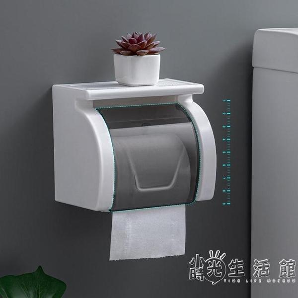 衛生間廁所紙巾盒浴室壁掛式紙巾架防水卷紙盒免打孔廁紙盒卷紙架 小時光生活館