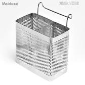 掛式筷子筒瀝水不銹鋼筷子籠廚房筷子盒家用筷子架餐具籠架  育心小館