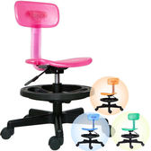 【時尚屋】凱斯踏圈兒童椅CSW-20103A/可選色/免運費/免組裝/台灣製