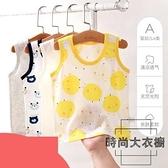 3件 嬰兒女童吊帶外穿兒童無袖上衣寶寶背心夏純棉薄款【時尚大衣櫥】