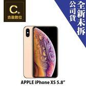APPLE iPhone XS 512G 5.8吋 空機 板橋實體店面 【吉盈數位商城】  iPXS iphoneXS