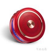 Golden Field/金河田 D20無線藍芽音箱低音炮插卡迷你手機小音響      芊惠衣屋