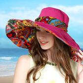 百貨週年慶-帽子女夏天出遊遮陽帽防曬休閒百搭可折疊沙灘帽大沿帽大檐太陽帽