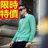 長袖毛衣-美麗諾羊毛日韓保暖套頭男針織衫2色63t62【巴黎精品】