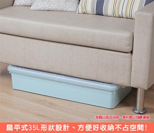 特惠-《真心良品》維拉雙掀式床下扁收納箱35L-3入組
