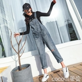 連體褲破洞牛仔背帶褲女學生韓版2020年新款減齡寬鬆春季復古港味連體褲 夏季上新