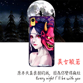 [XR 軟殼] 蘋果 iPhone xr 手機殼 保護套 外殼 美女般若惡鬼