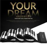 軟手捲鋼琴88鍵盤加厚專業版成人折疊便攜式簡易隨身桌面琴初學者YXS   潮流衣舍