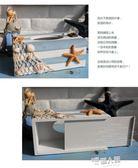 室內裝飾擺件地中海海洋風格實木紙巾盒紙巾抽裝抽取式紙巾套【全館免運】