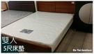 【德泰傢俱工廠】MIT 5尺獨立筒雙人床...
