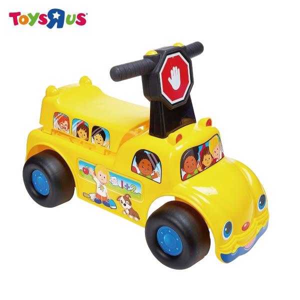 玩具反斗城 FISHER PRICE 費雪牌歡樂校園騎乘玩具