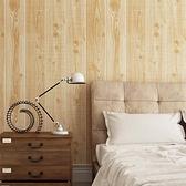 仿真3d立體新品木板墻紙木紋中式復古懷舊壁紙服裝店咖啡廳背景墻 【Ifashion·全店免運】