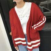 (全館一件免運)DE SHOP~(GU-1181)時尚撞色條紋針織上衣外套