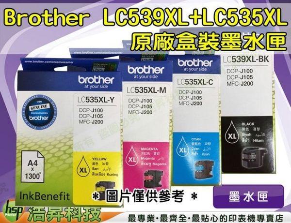Brother LC539+LC535 XL 五黑六彩 原廠盒裝墨水匣 J100/J105/J200 IAMB29-3