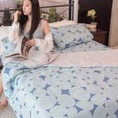 我的梵谷 D3雙人床包雙人兩用被四件組 100%復古純棉 台灣製造 棉床本舖