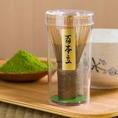 高級黑竹百本立茶筅-/茶器/茶刷/抹茶沖調工具/竹製品