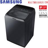 《送安裝&舊機回收》Samsung三星 17KG雙效手洗智慧觸控洗衣機WA17M8700GV/TW 黑(6/30前買,回函送好禮)